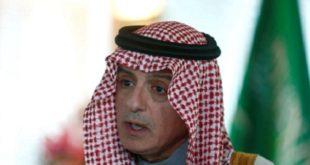 عادل الجبیر:«بند غروب» در توافق هسته ای ایران با شش قدرت جهانی، برجام، «بسیار خطرناک» و «غیر قابل قبول» است