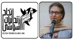 """"""" درگذشت خانم عاصمه جهانگیر یک ضایعه غیر قابل جبران برای حقوق بشر در خاورمیانه """""""