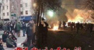 درگیری نیروهای امنیتی با دراویش گنابادی؛ «صدها» نفر بازداشت شدند