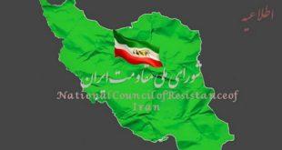 ایران: جان زندانیان سیاسی گلرخ ایرایی و سهیل عربی در خطر است