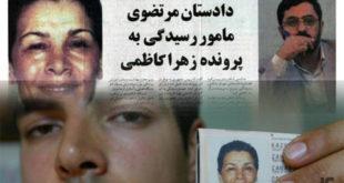 وزیر اطلاعات سابق جزئيات قتل زهرا کاظمی را فاش کرد